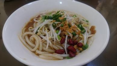 Stick Shan Noodle Salad
