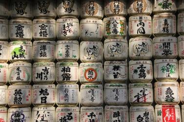Sake barrels, offerings for the Shrine