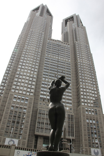 Tokyo Metropolitan Govt. Building