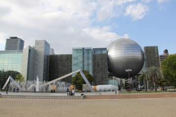 The big ball is the planetarium of the city museum