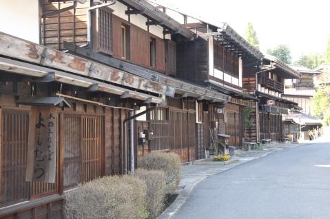Tsumago postal town