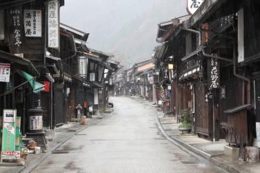 Narai's main street