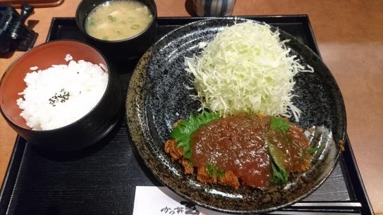 Plum-Shiso Tonkatsu