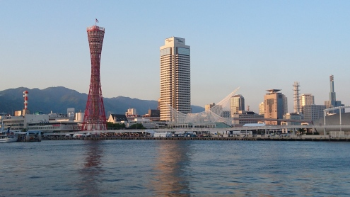 Kobe Harbourland view