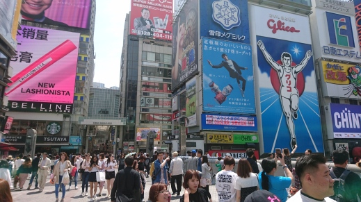 Famous Glico man on Osaka's busiest street!