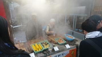 Steamed snacks!
