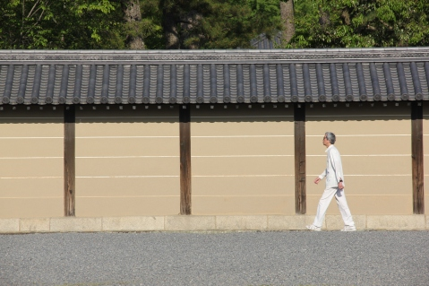 In the Imperial Palace Garden